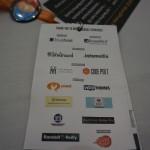 wordcamp birmingham sponsors